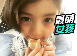 网友声称找到韩国最萌小女孩:直到看到姐姐...