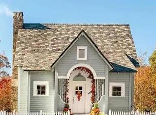 我想给你建座小房子,携手度过余生半辈子