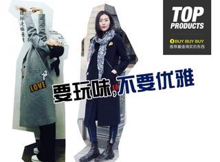【买买买】周冬雨刘雯都在穿的贴布大衣就是这么有喜感!