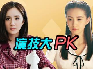 《翻译官》《那年青春我们正好》曝预告,杨幂刘诗诗演技大PK,这是杠上了?!