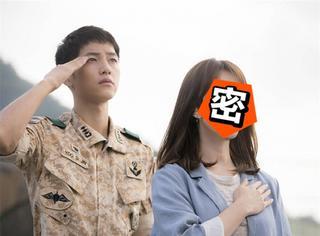 原来我们看的《太阳的后裔》都是盗版,韩国正版是这样的!