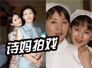 吴奇隆你造吗?你的丈母娘竟然演过小护士,要不要考虑签下她!