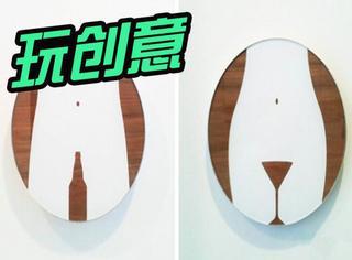 最有创意厕所标志,没文化的你千万不要进错!