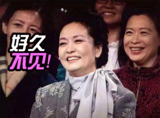 哇晒,彭麻麻竟然去北京卫视录节目了,又是一脸萌!