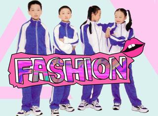 投一投 | 中国校服经典酷炫配色,哎同学,你哪拨儿的?!