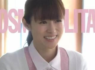 看到深田恭子穿短裙,你也忍不住想试试