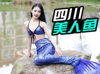 世界水日,四川一女大学生化身美人鱼呼吁大家节约用水