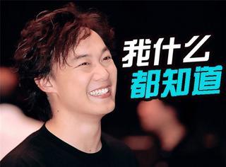 """陈奕迅竟然知道""""韩红梗"""",想不到你也是个网瘾少年!"""