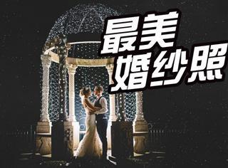 全球最美的30张婚纱照,震撼得让人想结婚