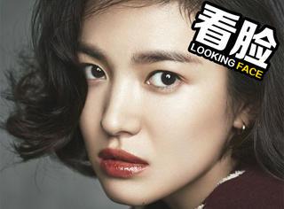 【看脸】宋慧乔:她是井柏然最爱的韩国女演员,出道20年一直美得很任性
