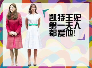 """凯特王妃,英国第一夫人都拜倒在他设计的裙下,他却""""勾搭""""上了Dior!"""