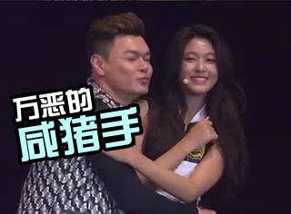 """除了张雨绮,AOA雪炫竟然也遭""""咸猪手"""",女明星们要小心了..."""