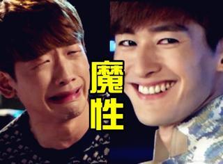 张翰的笑、Rain的哭、蒋欣的白眼、黄渤的甩头…都挺魔性啊!