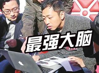 最强大脑化身柯南:王昱珩以超强观察力协助警方破案!