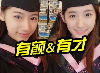 保送复旦、考进哈佛,这对双胞胎高颜值姐妹花的人生已开挂!