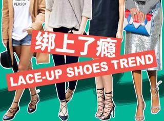 她们的鞋子为啥都是绑来绑去的,难道这样比较潮吗?