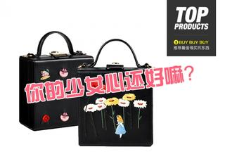 【买买买】Tiffany的小方包,拯救你无处安放的少女心!