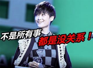 李宇春要求QQ道歉 |再随和的人都有底线,不是所有事都没关系!