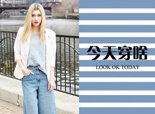 【今天穿啥】西装恋上阔腿裤,混搭style就诞生啦!