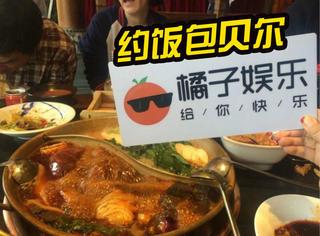 包贝尔北京火锅店开业,橘子君亲临现场体验!