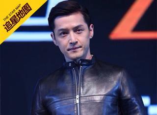 【追星地图】胡歌出席上海发布会,颜值身材全都有
