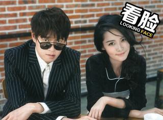 【看脸】魏大勋&李沁:节目里满满的尴尬,杂志同框却配一脸