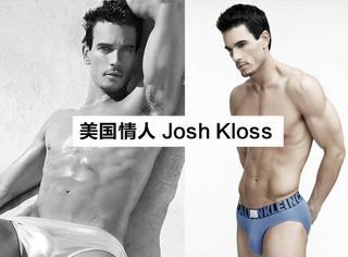 【舔屏】桃花电眼美国情人 Josh Kloss