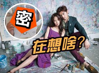 橙汁夫妇互画画像,但...宋智孝为啥画了姜gary?