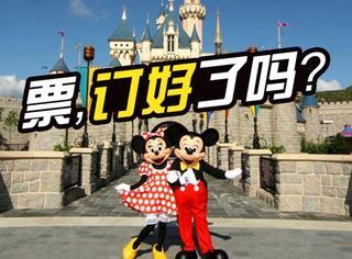 3月28日0点倒计时:上海迪士尼的门票终于能抢啦!