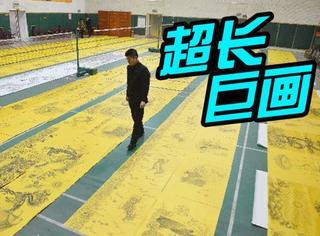 为了美术和文化,湖南小伙用13年画了幅长192米的画