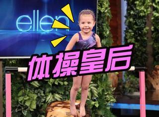 """""""体操皇后""""把花样玩得逆天6,可是她才3岁呐!"""