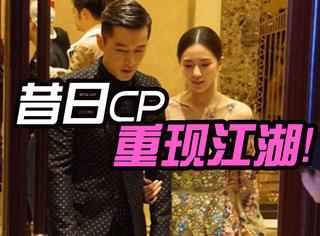 胡歌错过刘诗诗的婚礼,是因为两人同框会惹吴奇隆嫉妒吗?