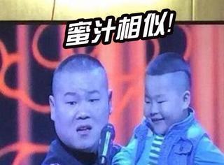 小岳岳与迷你小岳岳同台啦,这分明是俩父子的画风