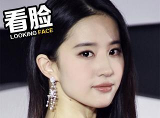 【看脸】刘亦菲:能被女神这么温柔地注视一眼,也是极好的