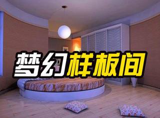 """沈阳一售楼处用""""虚拟""""的方法带看房者逛样板间!"""