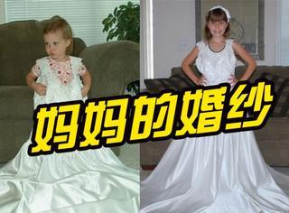 最有故事的婚纱和牛仔裤,见证了一对兄妹的成长