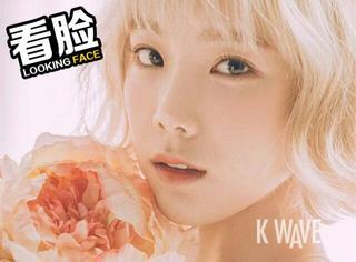 【看脸】金泰妍:在长发与短发、直发与卷发、黑发与金毛之间切换自如的小姐姐