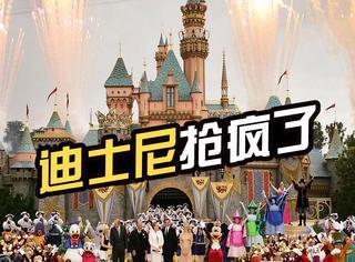 上海迪士尼0点开票给我抢哭了,16号开园还能再挤哭一次!