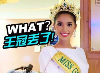国际小姐头衔被取消,竟然因为她是个事儿妈?!