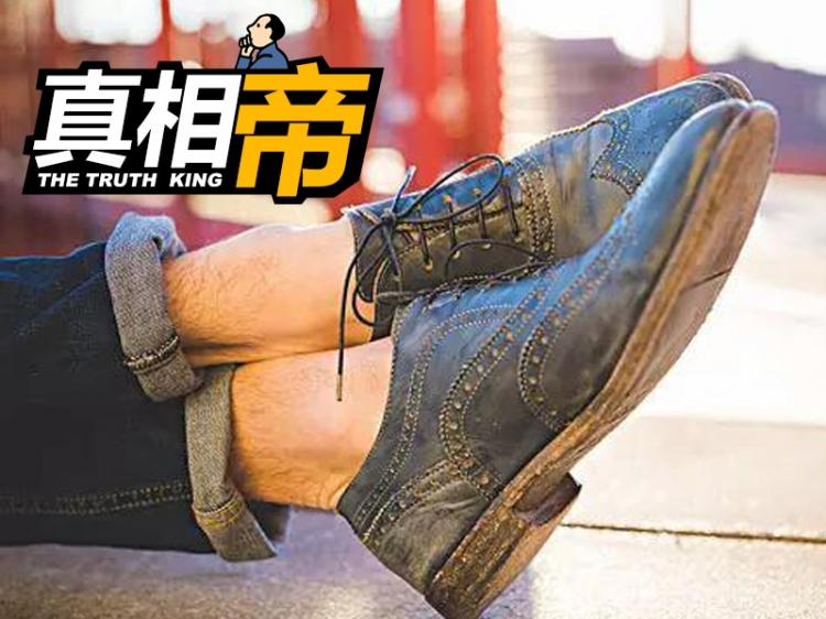 【真相帝】挽裤脚露脚踝是街头潮流,但医生却说这样做的后果太可怕!_橘子娱乐