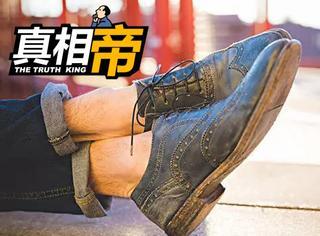 【真相帝】挽裤脚露脚踝是街头潮流,但医生却说这样做的后果太可怕!
