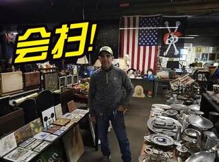 美国男子扫大街30年,现身价16万美元!