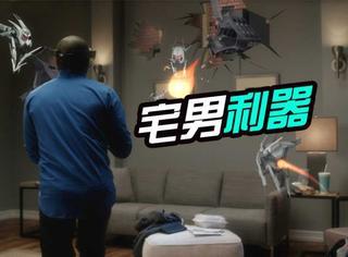 比VR牛多了,微软全息AR眼镜才是宅男终极利器!