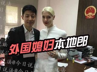 撒贝宁、刘烨、吴彦祖...这些男明星,原来都娶了洋媳妇!