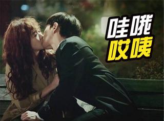 韩国男女明星看吻戏的反应,谁让众人全体激动?
