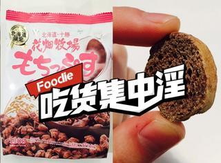 【吃货集中淫】这5种新款日本零食,也许能打败会撩妹的宋仲基