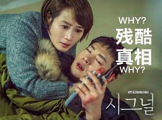 韩剧不只有绝症和撩妹,还有最无奈的现实和最残忍的真相!