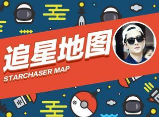 【追星地图】杨洋现身上海机场,能比昨天的杨洋帅的只有今天的杨洋