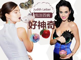 吉娃娃,保龄球,花蝴蝶...它能把世界上所有的东西都做成包!