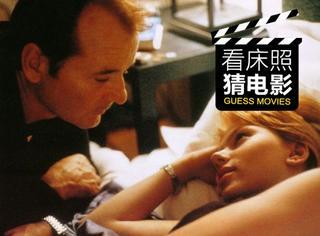 【一张床照猜电影】和人妻的东京热之旅